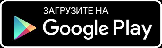 Скачать мобильное приложение Мегабонус для Android