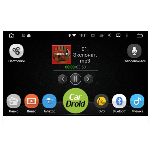 Автомагнитола ROXIMO CarDroid RD-2307D KIA Sorento Prime (Android 8.0)