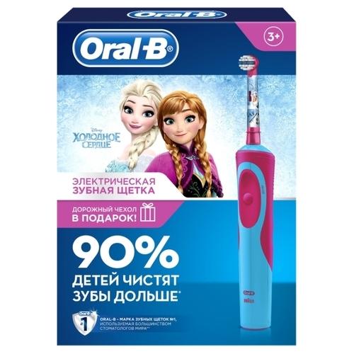 Электрическая зубная щетка Oral-B Stages Power Холодное сердце Эльза, Анна, Олаф D12.513K + чехол