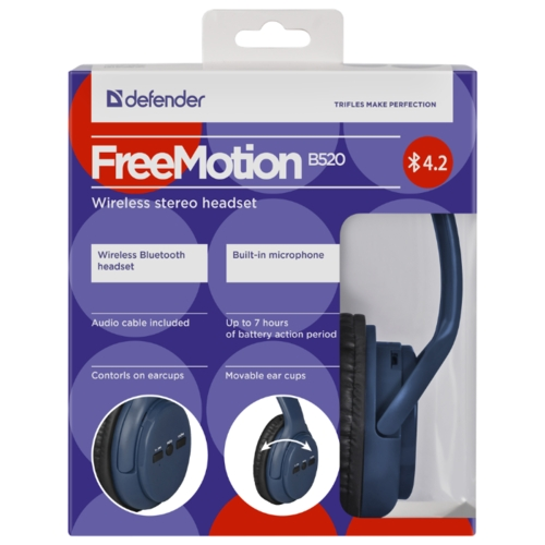Наушники Defender FreeMotion B520