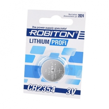 Батарейка ROBITON Lithium Profi CR2354