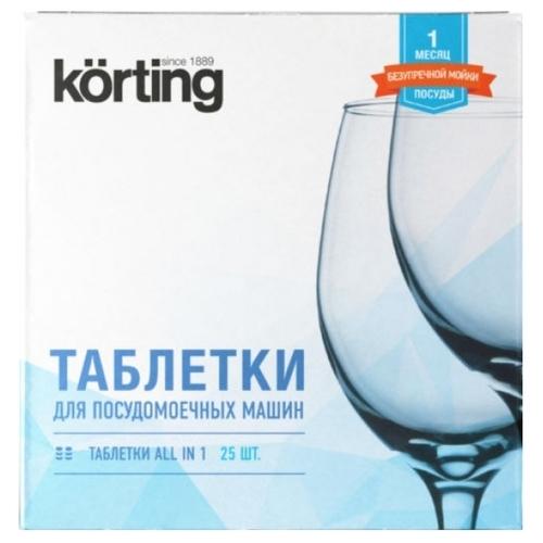 Korting таблетки DW KIT 025 для посудомоечной машины