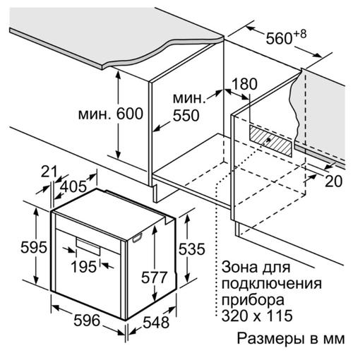 Электрический духовой шкаф NEFF B87CS34H0