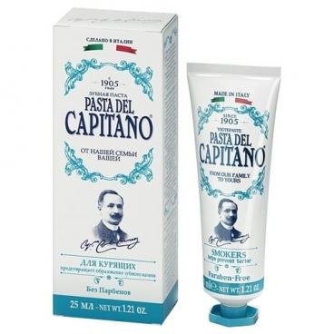 Зубная паста Pasta del Capitano 1905 Для курильщиков