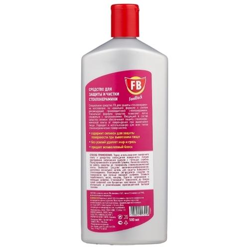 Средство для защиты и чистки стеклокерамики FeedBack