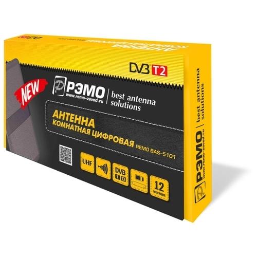 Антенна РЭМО BAS-5101-USB