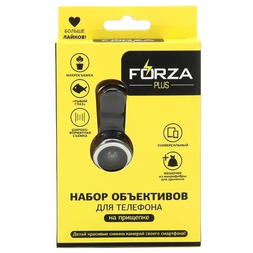 Набор объективов FORZA для телефона 3 в 1 на прищепке