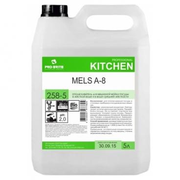 Pro-Brite MELS A-8 ополаскиватель для посудомоечной машины