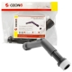 Ozone Ручка для шланга HVC-3201