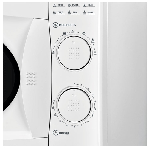 Микроволновая печь BBK 20MWS-803M/W