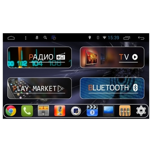 Автомагнитола Daystar DS-7081HD Volkswagen ANDROID