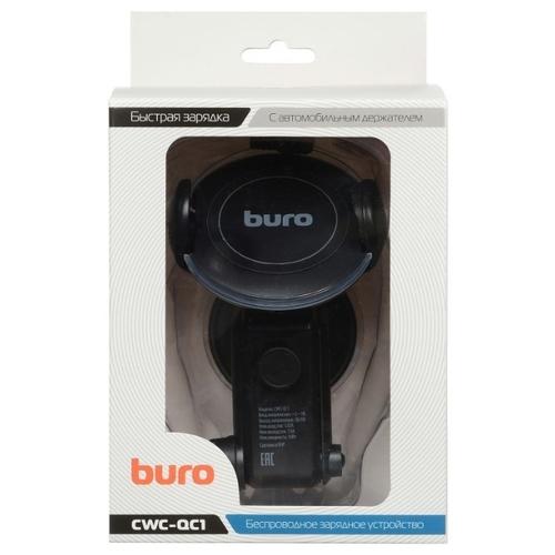 Держатель с беспроводной зарядкой Buro CWC-QC1