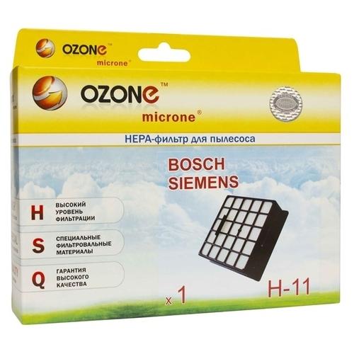 Ozone Фильтр HEPA H-11