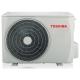 Настенная сплит-система Toshiba RAS-09U2KHS-EE / RAS-09U2AHS-EE