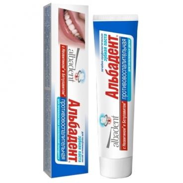 Зубная паста Albadent Противовоспалительная