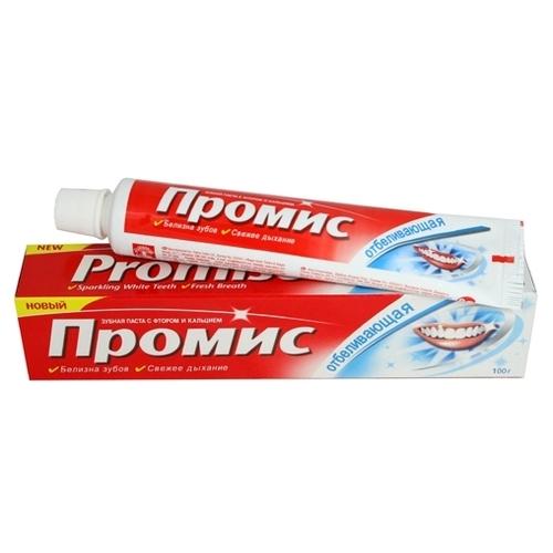 Зубная паста Dabur Промис отбеливающая