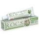 Зубная паста R.O.C.S. Бионика для здоровья десен