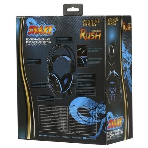 Компьютерная гарнитура SmartBuy RUSH SNAKE