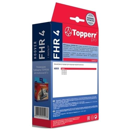 Topperr HEPA-фильтр FHR 4