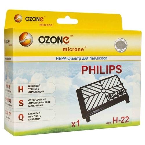 Ozone Фильтр HEPA H-22