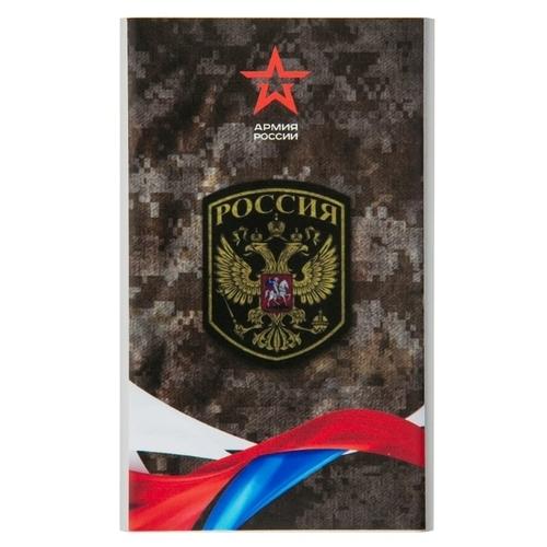 Аккумулятор Red Line J01 Армия России дизайн №22 УТ000016293, 4000 mAh
