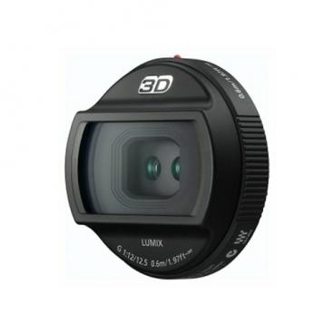 Объектив Panasonic 12.5mm f/12 3D (H-FT012E)