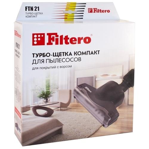 Filtero Насадка FTN 21 компакт турбо щетка универсальная