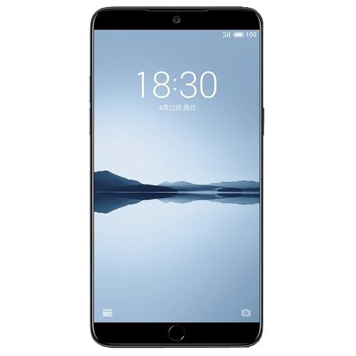 Смартфон Meizu 15 Plus 6/64GB
