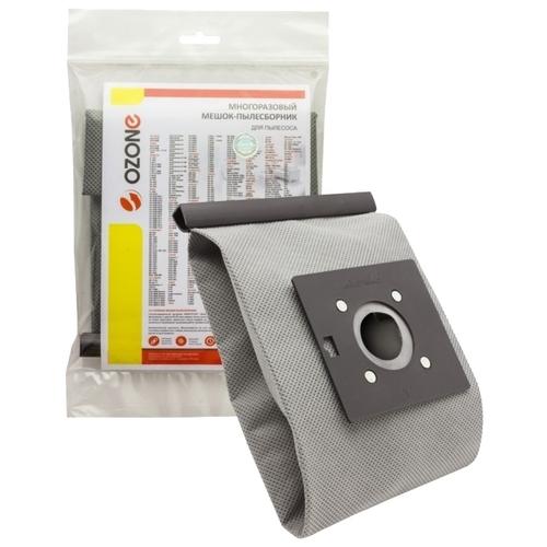 Ozone Многоразовый мешок MX-24