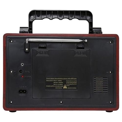 Радиоприемник Kemai MD-1802BT