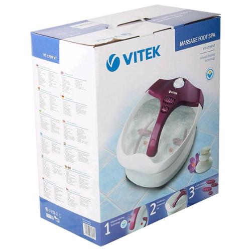 Ванночка VITEK VT-1799