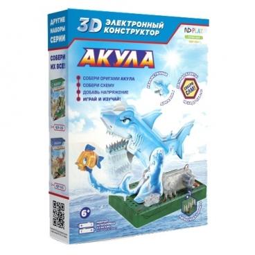 Электронный конструктор ND Play 3D 277387 Акула