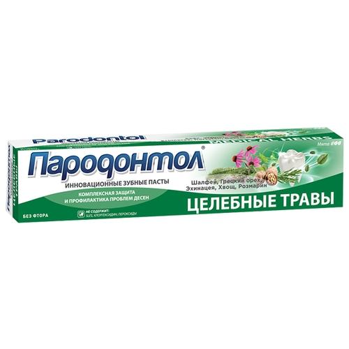 Зубная паста Пародонтол Целебные травы
