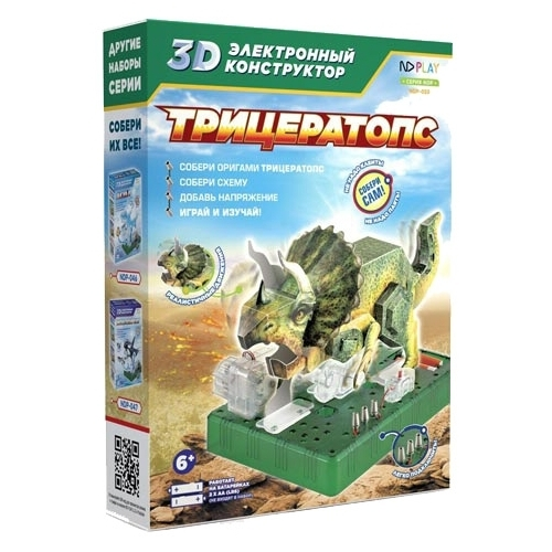 Электронный конструктор ND Play 3D 277391 Трицератопс