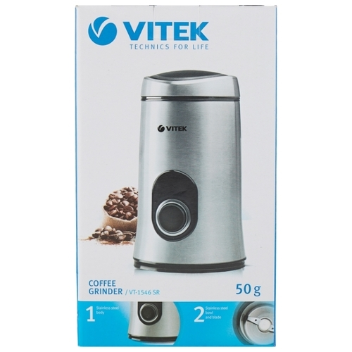 Кофемолка VITEK VT-1546