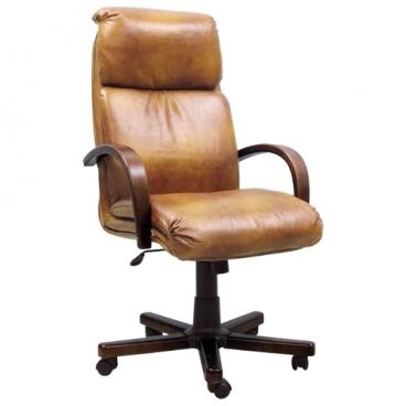 Компьютерное кресло Мирэй Групп Надир экстра