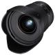 Объектив Samyang 20mm f/1.8 ED AS UMC Sony E