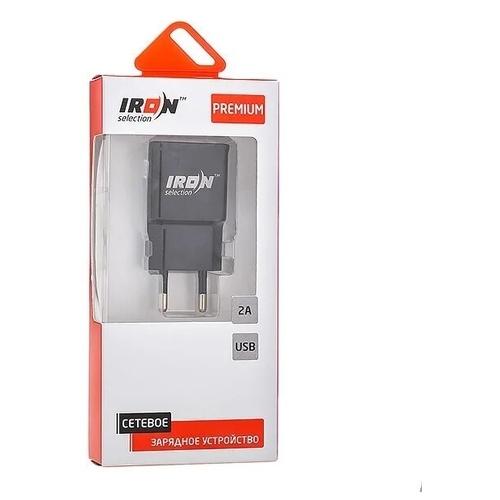 Сетевая зарядка IRON Selection PM-201a