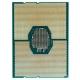 Процессор Intel Xeon Silver 4216