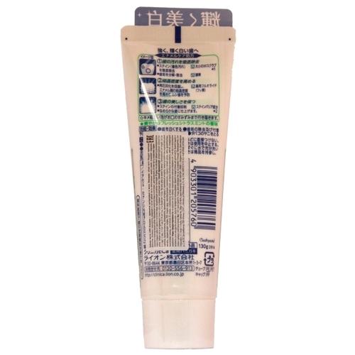 Зубная паста Lion Clinica Enamel Pearl Цитрусовые и мята