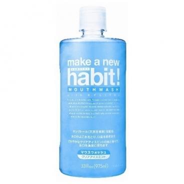 NS FaFa Japan ополаскиватель Make a new habit с мятным вкусом