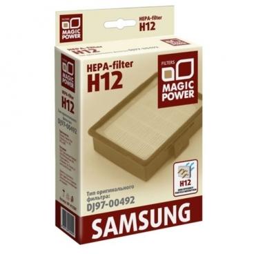 Magic Power HEPA-фильтр MP-H12SM1
