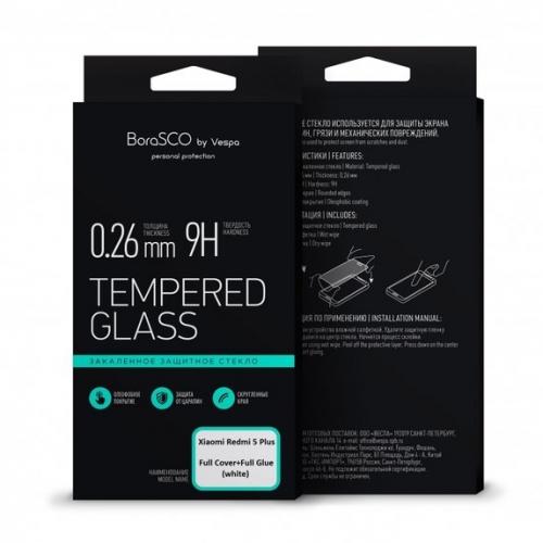 Защитное стекло BoraSco