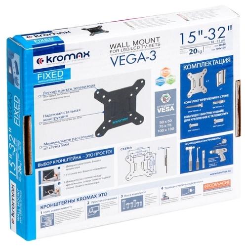 Кронштейн на стену Kromax VEGA-3 new