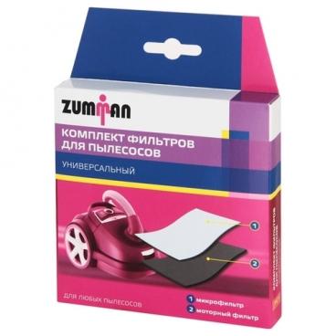 ZUMMAN Комплект фильтров FU1