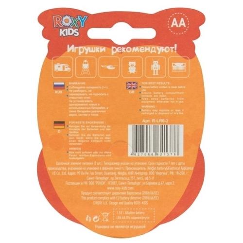 Батарейка Roxy kids Ultra Digital Premium AA