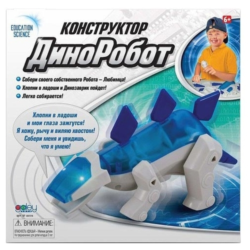 Электромеханический конструктор Galey Toys Education Science 88008 Диноробот
