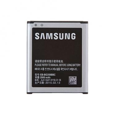 Аккумулятор Samsung EB-BG358BBE для Samsung Galaxy Core Prime SM-G360F/SM-G360H/SM-G3606/SM-G3608/SM-G3609/SM-G361H