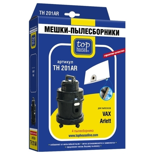 Top House Пылесборники TH 201 AR