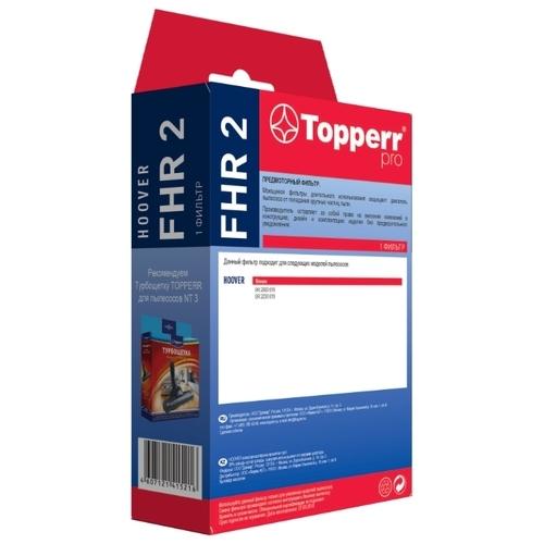 Topperr Фильтр FHR 2